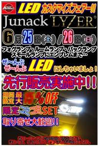 SA ICHIKAWA 2016062526-1