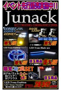 SA ICHIKAWA 2016062526-2