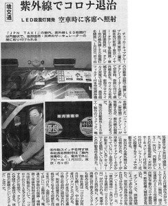 news004